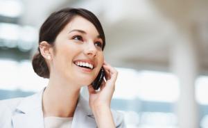 Apa Bahayanya Jika Sering Menelepon Lama Dengan Ponsel