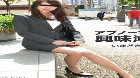 1PONDO 032615-051 Drama Collection Asuka Shindo