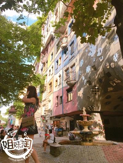 奧地利維也納百水公寓