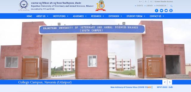 Rajasthan Pre-Veterinary Test (RPVT) Admission 2020