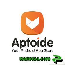 تنزيل متجر التطبيقات لجميع الهواتف بطريقة سهلة جدََا