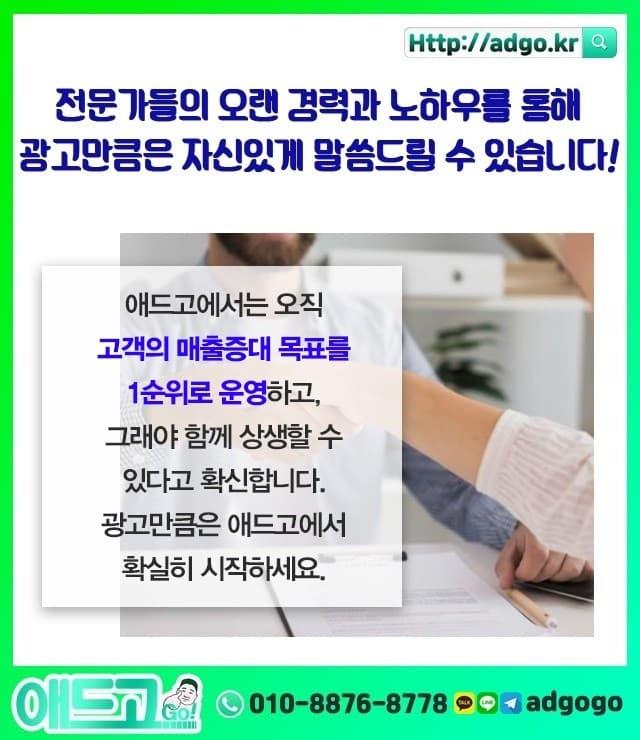부산중구마케팅방안