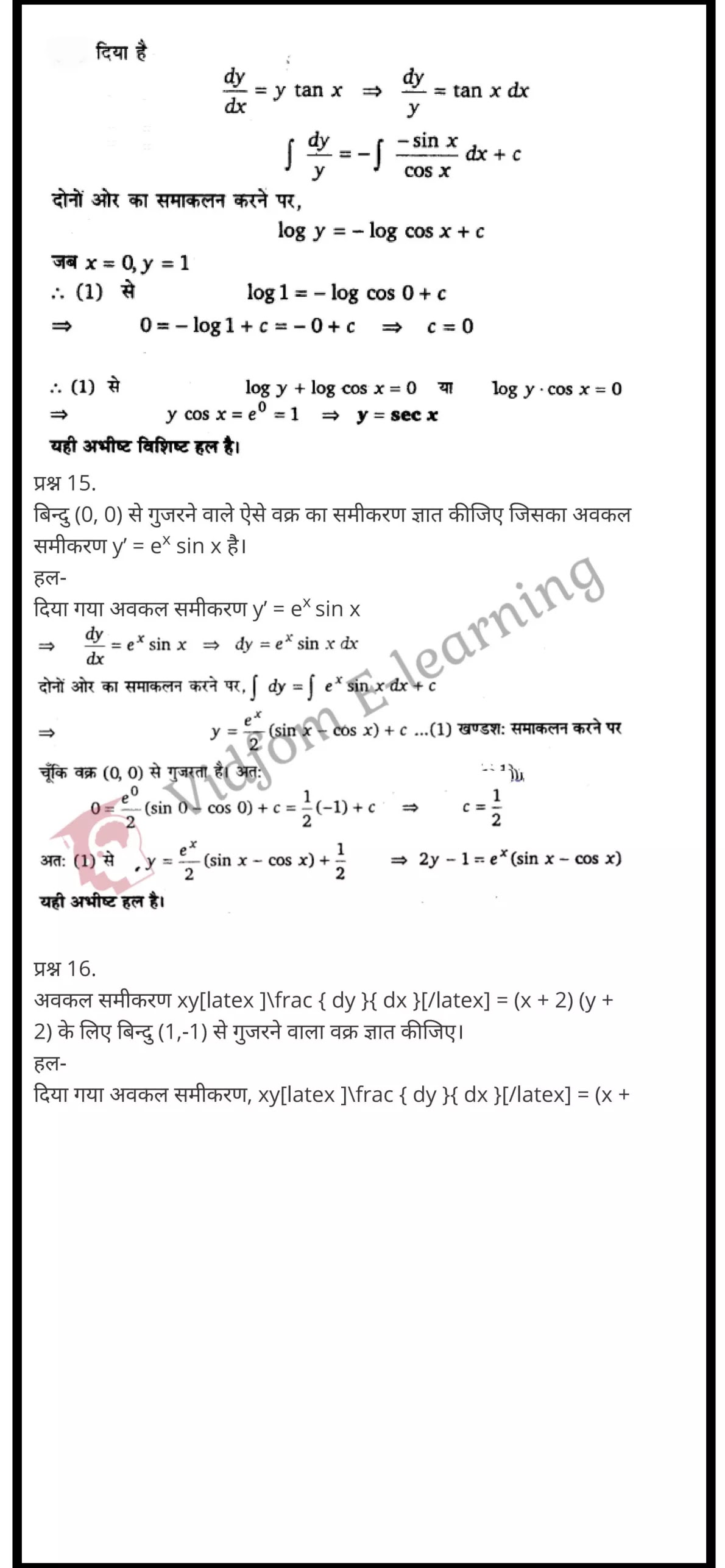 class 12 maths chapter 9 light hindi medium 18