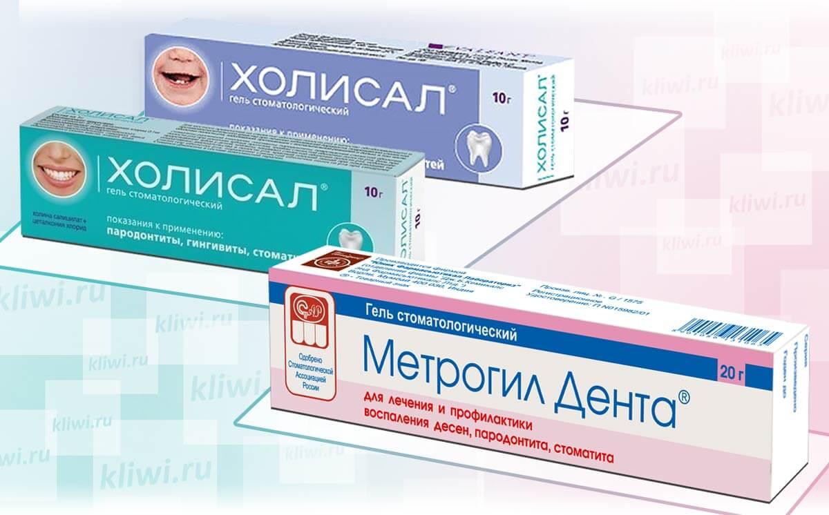 metrogilio gelis varpui)