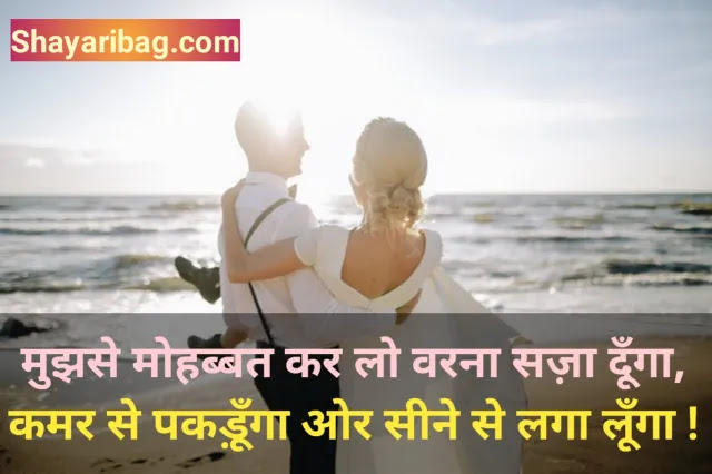 Dil Love Shayari Wallpaper