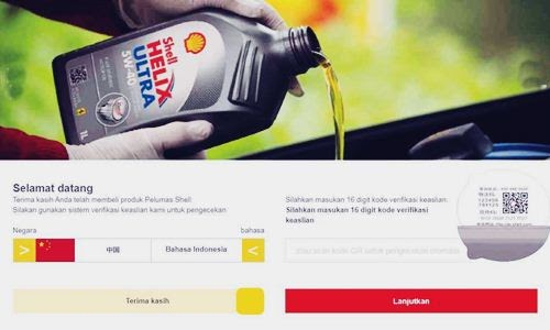 Foto Review Cara Cek Keaslian Oli Shell Asli atau Palsu dengan Scan Barcode QR Secara Online Terbaru - www.herusetianto.com