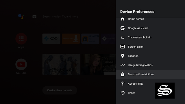 TiviMate-player-android-tv