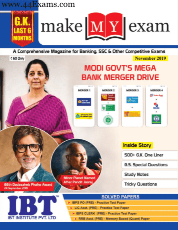 Make-My-Exam-Current-Affairs-November-2019-For-All-Competitive-Exam-PDF-Book