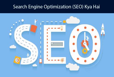 search engine optimization - google ranking factors in 2019