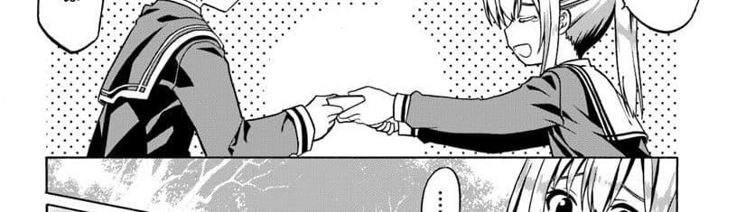 อ่านการ์ตูน Douyara Watashi no Karada wa Kanzen Muteki no You desu ne ตอนที่ 20 หน้าที่ 72