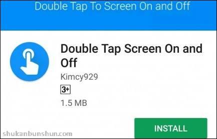 Double Tap to Wake Sleep Realme Screen On Off