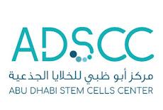 شواغر في مركز أبوظبي للخلايا الجذعية بأبوظبي
