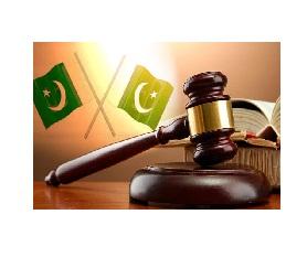 New Jobs in Anti--Terrorism Courts 2021 Mardan