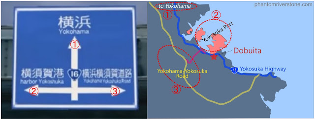 Sign #2: in-game image (left) and the placenames marked on a map (right).