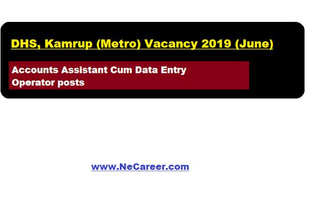 DHS, Kamrup (Metro) Vacancy 2019 (June)