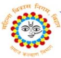 Women and Child Development Corporation Recruitment 2021 - Job for Women