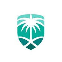 الجمارك السعودية تعلن عن توفر وظائف إدارية وتقنية شاغرة