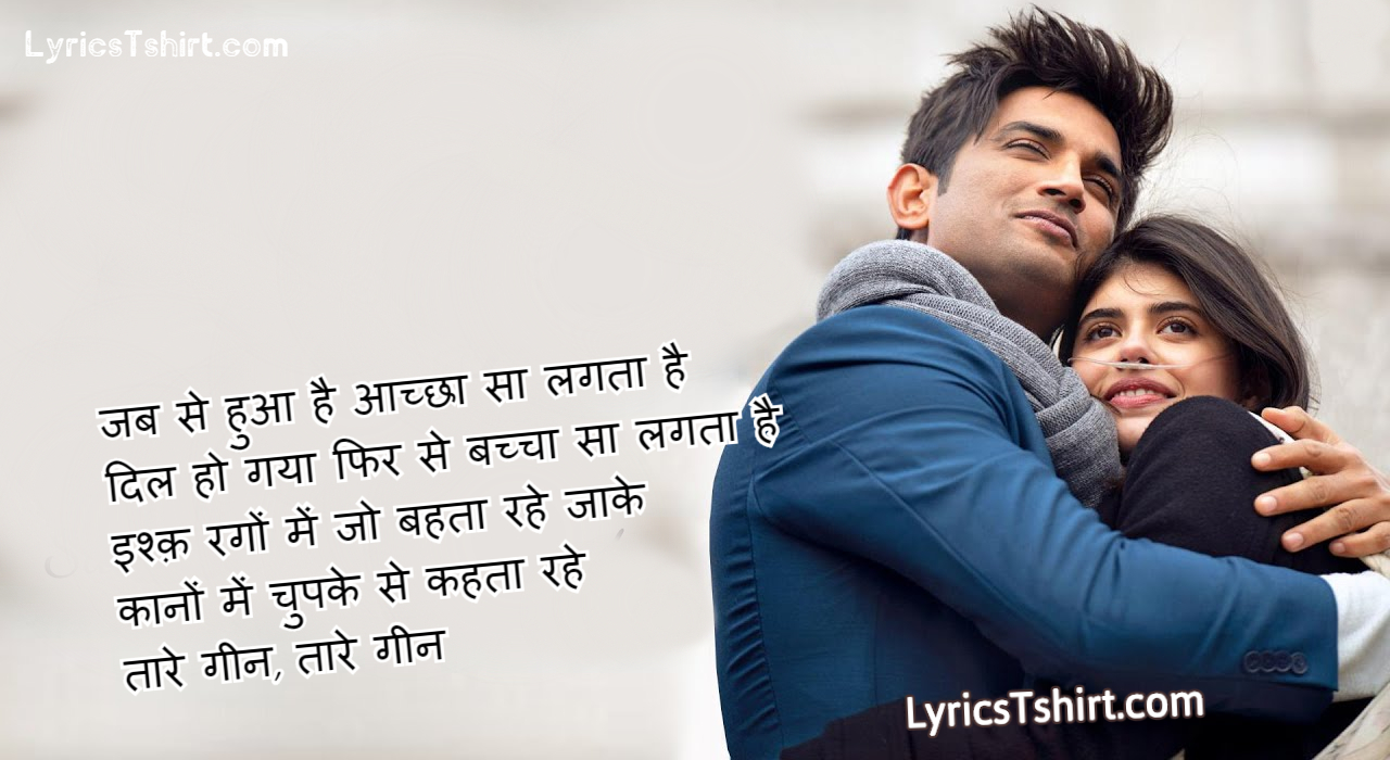 Taare Ginn Lyrics in Hindi