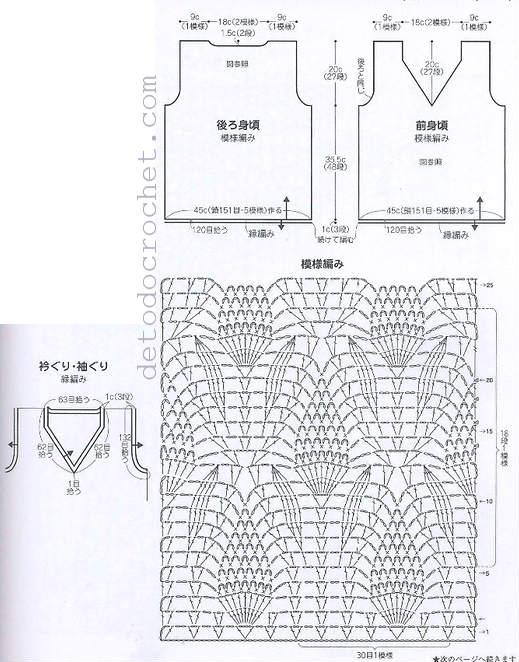 patron-chaleco-crochet-punto-piñas