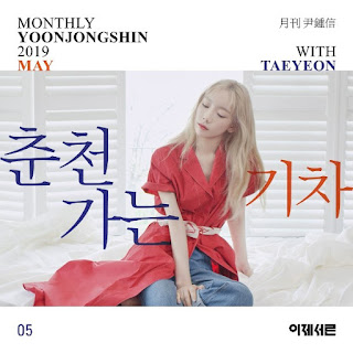 [Single] TAEYEON - Monthly Project 2019 May Yoon Jong Shin with TAEYEON (MP3) Full m4a 320kbps