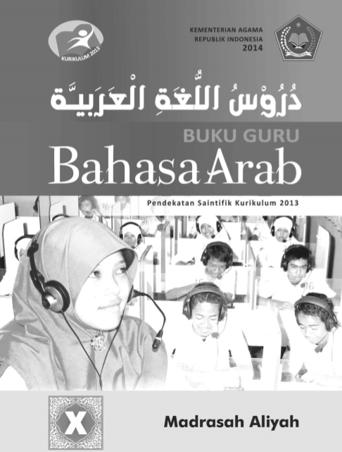 Buku Bahasa Arab Kurikulum 2013 Madrasah Aliyah Kelas 10