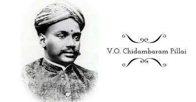 V.O. Chidambaram Pillai