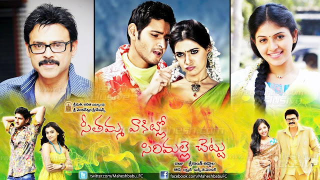 seethamma vakitlo sirimalle chettu hindi dubbed free download