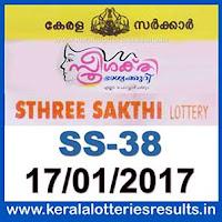 http://www.keralalotteriesresults.in/2017/01/SS-38-sthree-sakthi-lottery-results-17-01-2017-kerala-lottery-result.html