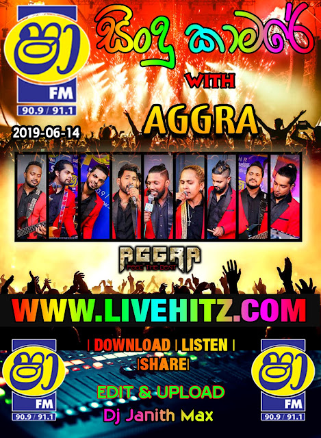 SHAA FM SINDU KAMARE WITH AGGRA 2019-06-14