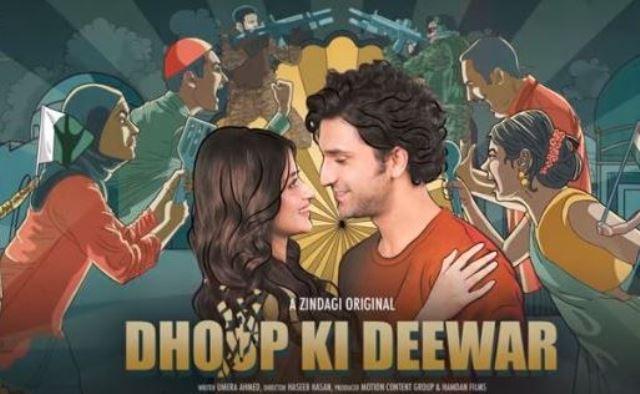 Social Media Says to Ban Web Series Dhoop Ki Deewar