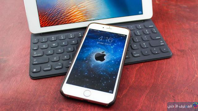 ما هي أهم مزايا أصدار نظام آبل iOS 10 الحديث