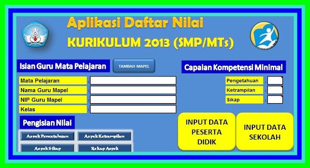 Download Aplikasi Penilaian Kurikulum 2013 Terbaru Versi 2017/2018