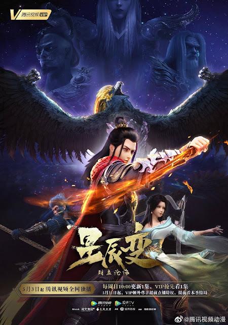 Stellar Transformations Anime Season 2 Poster