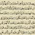 شرح وتفسير سورة الزخرف surah Az-Zukhruf (من الآية 48 إلى الآية 66 )