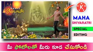 maha shivarathri video, maha shivarathri template,