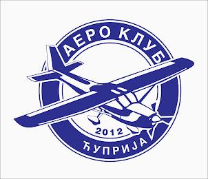 Aeroklub Ćuprija