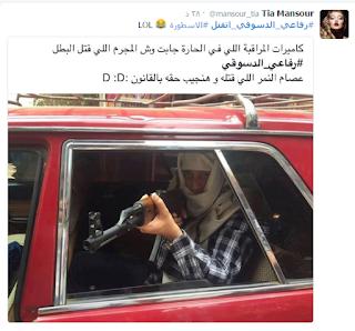 رفاعي_الدسوقي_اتقتل