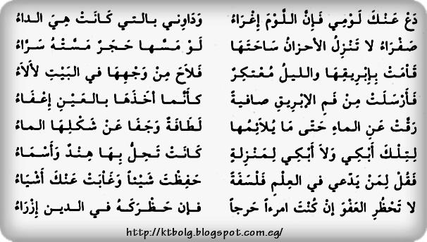 أجمل ماكتب شعراء العربية ( 1)