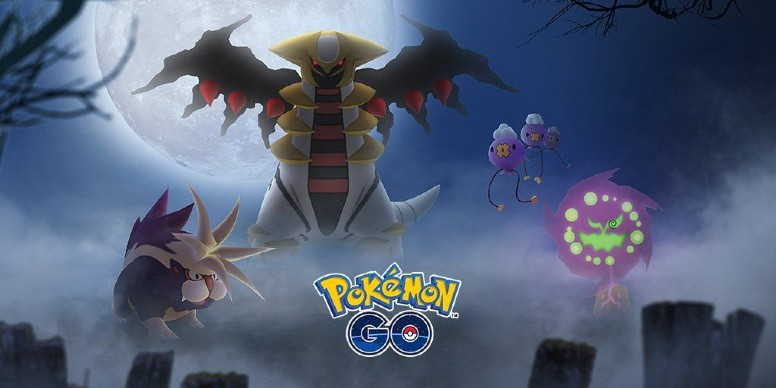 Pokémon GO - Pesquisa Especial Uma Mensagem Assustadora