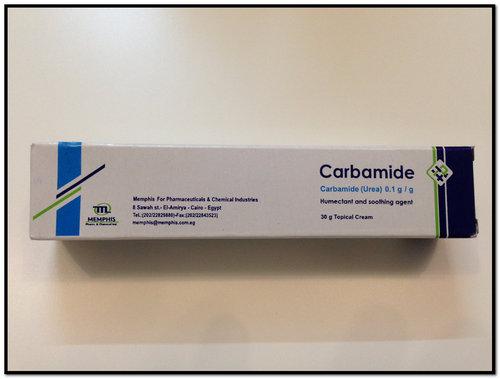سعر ودواعي استعمال كريم كارباميد carbamide لعلاج التشققات