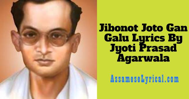 Jibonot Joto Gan Galu Lyrics