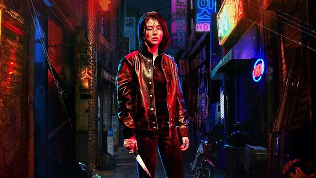 My Name: drama coreano de vingança ganha trailer pela Netflix