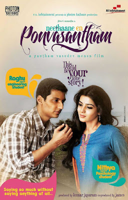 Neethaane En Ponvasantham (2012) Dual Audio [Hindi – Tamil] 720p | 480p UNCUT HDRip x264 1.2Gb | 500Mb