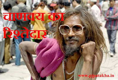 funny hindi chanakya jokes