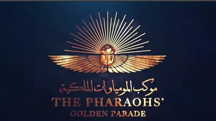 the pharaoh's golden parade - when , where , how to attend