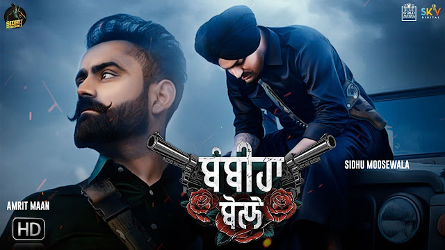 Bambiha Bole Lyrics - Amrit Maan  Sidhu Moose Wala  Tru Makers