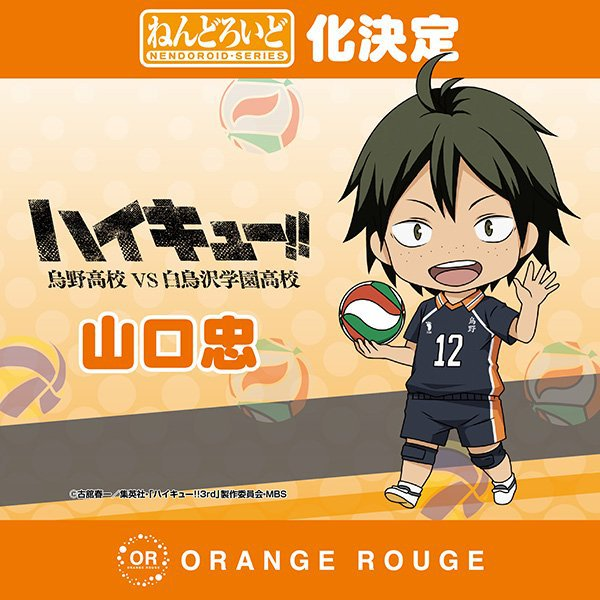 "Tadeshi Yamaguchi de ""Haikyuu"" (Orange Rouge)"