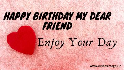 happy birthday friend images