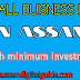 Five small business ideas assam - Assam Digital Guide