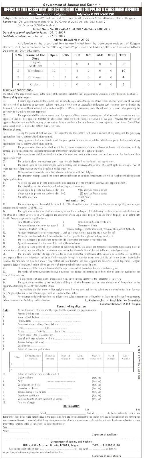 J&K Food Civil Supplies & Consumer Affairs Department Class IV Recruitment 2017